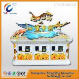 Wangdongのアーケード釣機械