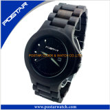 OEM/ODMの人のための木の腕時計の工場直接販売