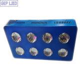 Hohe Leistung 8 PFEILER LED wachsen Leuchte