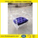 홈 또는 호텔 사용 플라스틱 의자 공간 아크릴 플라스틱 유리 팔 의자