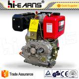 4-12HP 캠축 디젤 엔진 (HR186FS)