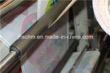 機械を作るアルミニウムで処理されたフィルムの気球