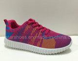 女性の余暇のスポーツの靴(MST161004)