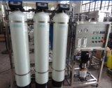 500L/H 배를 위한 최고 질 바다 물 제작자 바닷물 염분제거