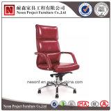 2016熱い販売幹部の旋回装置の上昇の総合的なオフィスの椅子(NS-935B)
