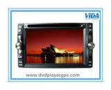 Las ventas calientes universal Tousch pantalla 6.2''two DIN coches reproductor de DVD del coche MP4