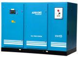 Compresseur d'air rotatoire exempt d'huile silencieux Non-Lubrifié de vis (KD55-08ET)