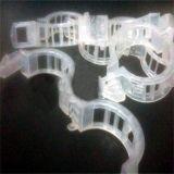 Tomate clip de plástico para invernadero Cip