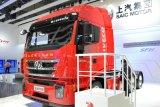 380HP 6X4 Rhd 트랙터 트럭