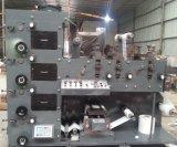 Machine van de Druk van de hoge snelheid Flexographic (ry-320-4C)