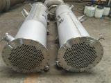 新型ステンレス鋼の熱の冷却交換体