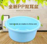 Home를 위한 플라스틱 Hand Washing Basin Plastic Basin Washbasin