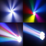 Osram RGBWの蜂の洗浄ビーム移動ヘッドライト