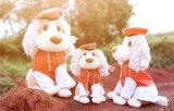 أحمر قلب كلب لعبة [فلنتين] قطيفة لعب