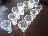 Copo bebendo dos PP (YHP-090)