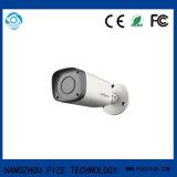 720tvl Hdisの防水IR弾丸の監視カメラ