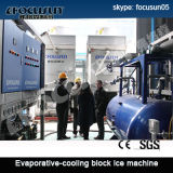 Focusun Highquality 26tpd 50kgs Block Ice Making Machine Maker