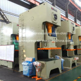 250ton Semi-Automatic Punching Press (JH21-250)
