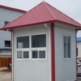 Wiskind Q235 Q345の最もよい価格ライト鋼鉄プレハブのモーテル