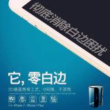 Bester ausgeglichenes Glas-Bildschirm-Schoner für iPhone7