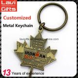 記念品のための安いカスタム金属Keychain