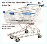 Panier de trolley d'épicerie de supermarché asiatique de 120 L