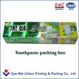 Cadre de papier estampé par logo fait sur commande, caisse d'emballage de pâte dentifrice