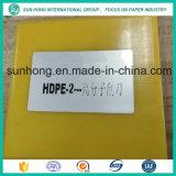 Doctor material lámina de UHMW en la máquina de papel