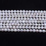 оптовая продажа стренги перлы 9-10mm пресноводная