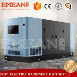 генератор Cummins электричества 10kw/20kw/24kw/50kw/80kw/100kw/120kw молчком тепловозный