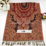 Nationale Art gesponnene Goldjacquardwebstuhl-Schal-Dame Fashion Scarf