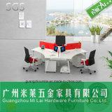 Moderne 120 Grad-Kreuz-Büro-Arbeitsplatz-Möbel mit Partition-Panel