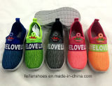 最新の子供の多彩な偶然の注入のスポーツの靴(FF924-4)