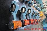 Клапан-бабочка пневматического привода (D671X-10/16)