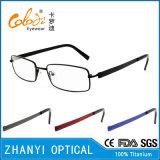 Beta vetri ottici di titanio di ultimo disegno (9307)