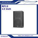 12インチの専門のスピーカーの拡声器(RF12 -気転)