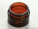 vaso cosmetico di vetro ambrato di 1oz 30ml da vendere