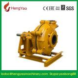 고무 강선 슬러리 펌프 제조