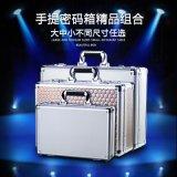 Customize Various Style Combination Lock Aluminum Box (keli-brief-70)