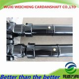 Вал Cardan SWC/вал для машинного оборудования