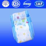 Устранимая пеленка с Breathable пеленкой младенца в большом части с меткой частного назначения (YS421)