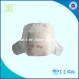 Fournisseur heureux de couche-culotte de bébé de prix usine de couche-culotte remplaçable de bébé de Fujian