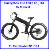 中国からの26inchタイヤが付いているSuspention新しく熱く完全な山の脂肪質の電気バイク