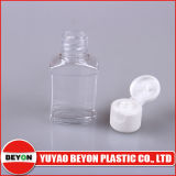 200mlプラスチックペットポンプびん(ZY01-D003)