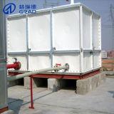 Tanque de água do tanque de SMC, de FRP com alta qualidade e baixo preço