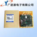 Placa de PC W de Kxf0dwtha00 Panasonic Cm402|Alimentador dos comp(s) SMT