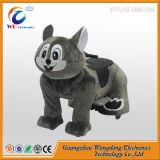 상점가에 있는 동물에 Wanggdong 동전에 의하여 운영하는 기운찬 탐