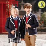 Custom Made Whole Cotton Knitted School Uniform Design