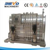 ROシステム天然水の処置機械