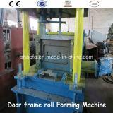 機械を形作る鋼鉄戸枠ロール